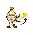 小人の世界2【春】(個別スタンプ:25)