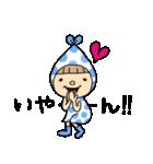 小人の世界2【春】(個別スタンプ:26)