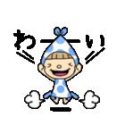 小人の世界2【春】(個別スタンプ:33)