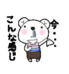 小人の世界2【春】(個別スタンプ:34)