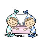 小人の世界2【春】(個別スタンプ:35)