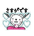 小人の世界2【春】(個別スタンプ:36)