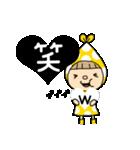 小人の世界2【春】(個別スタンプ:38)