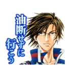 テニスの王子様(J50th)(個別スタンプ:04)