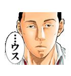 テニスの王子様(J50th)(個別スタンプ:16)