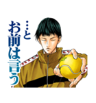 テニスの王子様(J50th)(個別スタンプ:26)