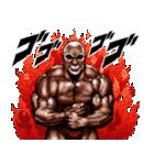 ゆうま専用 筋肉マッチョマッスルスタンプ(個別スタンプ:10)
