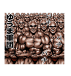 ゆうま専用 筋肉マッチョマッスルスタンプ(個別スタンプ:11)