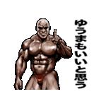 ゆうま専用 筋肉マッチョマッスルスタンプ(個別スタンプ:13)