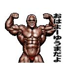 ゆうま専用 筋肉マッチョマッスルスタンプ(個別スタンプ:21)