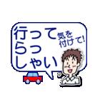 仕事用の敬語の挨拶3(個別スタンプ:02)