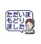 仕事用の敬語の挨拶3(個別スタンプ:03)