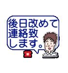 仕事用の敬語の挨拶3(個別スタンプ:05)