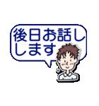 仕事用の敬語の挨拶3(個別スタンプ:06)