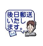 仕事用の敬語の挨拶3(個別スタンプ:08)
