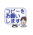 仕事用の敬語の挨拶3(個別スタンプ:09)