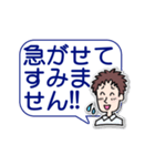 仕事用の敬語の挨拶3(個別スタンプ:39)