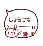 ★し・ょ・う・こ・ち・ゃ・ん★(個別スタンプ:11)