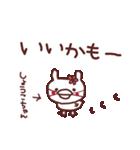 ★し・ょ・う・こ・ち・ゃ・ん★(個別スタンプ:17)