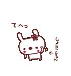 ★し・ょ・う・こ・ち・ゃ・ん★(個別スタンプ:22)