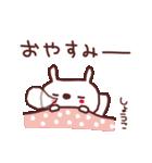★し・ょ・う・こ・ち・ゃ・ん★(個別スタンプ:38)