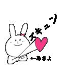 「あさよ」だよ!(うさぎ)(個別スタンプ:03)
