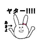 「あさよ」だよ!(うさぎ)(個別スタンプ:06)
