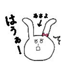 「あさよ」だよ!(うさぎ)(個別スタンプ:08)