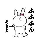 「あさよ」だよ!(うさぎ)(個別スタンプ:17)