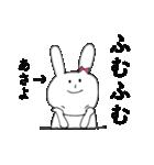 「あさよ」だよ!(うさぎ)(個別スタンプ:18)