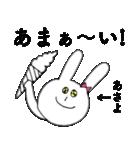 「あさよ」だよ!(うさぎ)(個別スタンプ:20)
