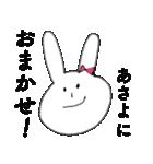 「あさよ」だよ!(うさぎ)(個別スタンプ:31)