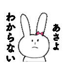 「あさよ」だよ!(うさぎ)(個別スタンプ:32)