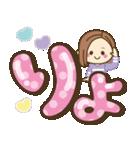 大人女子の日常【大きめ♥デコ文字】(個別スタンプ:1)