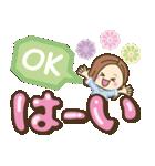 大人女子の日常【大きめ♥デコ文字】(個別スタンプ:4)