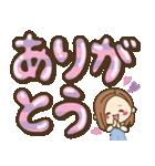 大人女子の日常【大きめ♥デコ文字】(個別スタンプ:6)