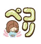 大人女子の日常【大きめ♥デコ文字】(個別スタンプ:7)
