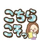 大人女子の日常【大きめ♥デコ文字】(個別スタンプ:8)