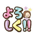 大人女子の日常【大きめ♥デコ文字】(個別スタンプ:13)