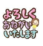 大人女子の日常【大きめ♥デコ文字】(個別スタンプ:14)