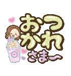 大人女子の日常【大きめ♥デコ文字】(個別スタンプ:15)