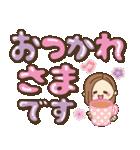 大人女子の日常【大きめ♥デコ文字】(個別スタンプ:16)