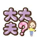 大人女子の日常【大きめ♥デコ文字】(個別スタンプ:17)
