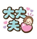大人女子の日常【大きめ♥デコ文字】(個別スタンプ:18)