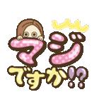 大人女子の日常【大きめ♥デコ文字】(個別スタンプ:28)