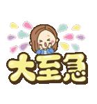 大人女子の日常【大きめ♥デコ文字】(個別スタンプ:37)