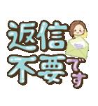 大人女子の日常【大きめ♥デコ文字】(個別スタンプ:39)