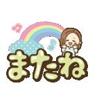 大人女子の日常【大きめ♥デコ文字】(個別スタンプ:40)