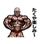 たくや専用 筋肉マッチョマッスルスタンプ(個別スタンプ:05)