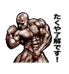 たくや専用 筋肉マッチョマッスルスタンプ(個別スタンプ:07)